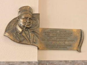 Відкрили пам'ятну дошку відомому лікарю Кіровоградщини
