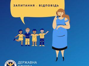 Чи зараховується період догляду за дитиною до трьох років до страхового стажу?