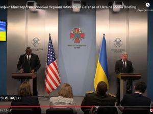 Україна ділиться досвідом ведення боротьби проти збройної агресії РФ