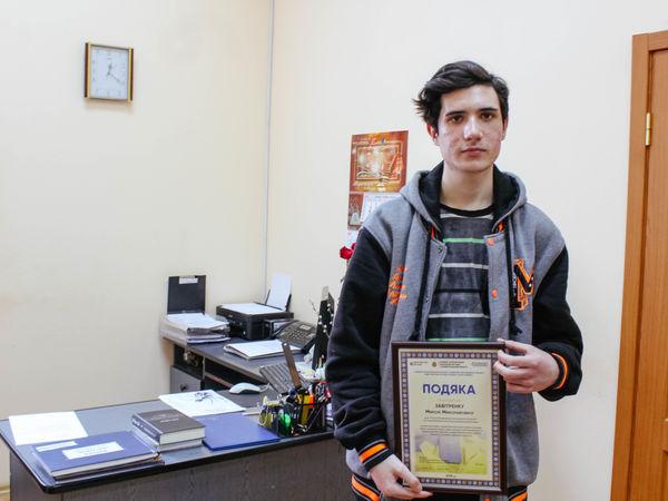 Борця за свої права Миколу Завітренка відзначили подякою