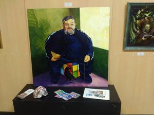 """У Кропивницькому відкрилася виставка портрету """"Ім'я"""""""