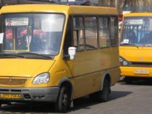 У Кропивницькому не підвищуватимуть тарифи на проїзд