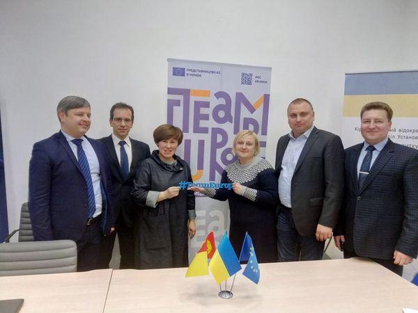 Громадянський вимір в Угоді  про асоціацію між Україною та ЄС