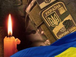 На сході України загинув військовий з Кіровоградщини