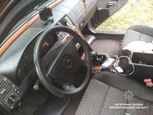 У Кропивницькому знайшли викрадену автівку
