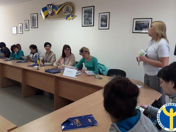 У Кропивницькому безробітним пропонували роботу у косметичній компанії