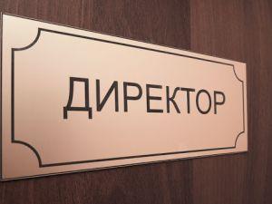 Кіровоградщина: Новгородківська центральна районна лікарня лишається без директора