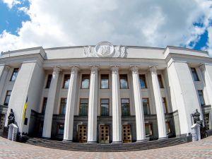 Верховна Рада розгляне питання перейменування області