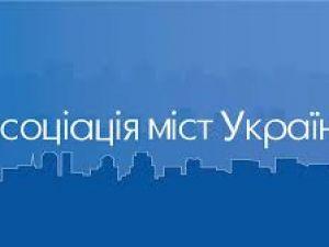 Як Асоціація міст України бачить вихід із карантину для громад?