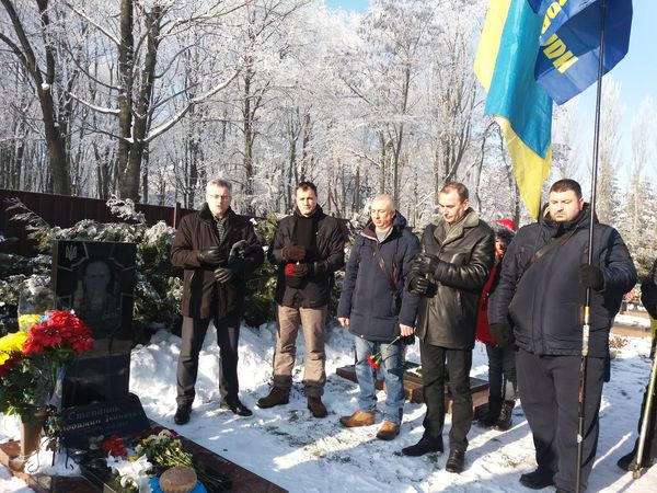 У Кропивницькому побратими і рідні вшанували пам'ять офіцера Володимира Степанка