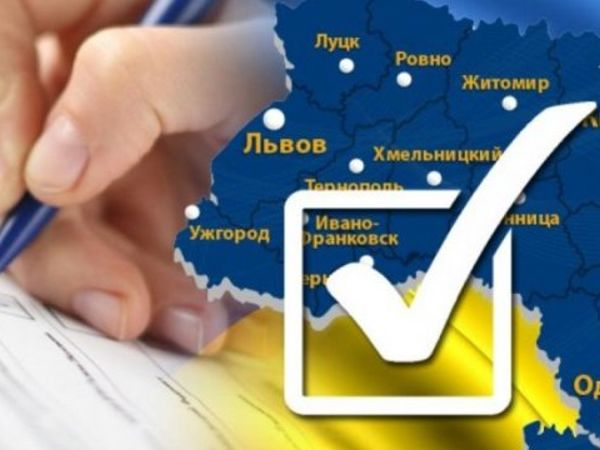 Уряд пропонує посилити відповідальність за підкуп на виборах та спотворення їхніх результатів