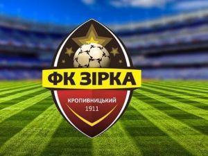 Кіровоградщина: 7:0 «Зірка» у товариській грі перемогла команду з Березівки
