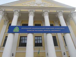 Чому у Кропивницькому мітингують студенти-медики? (ВІДЕО)