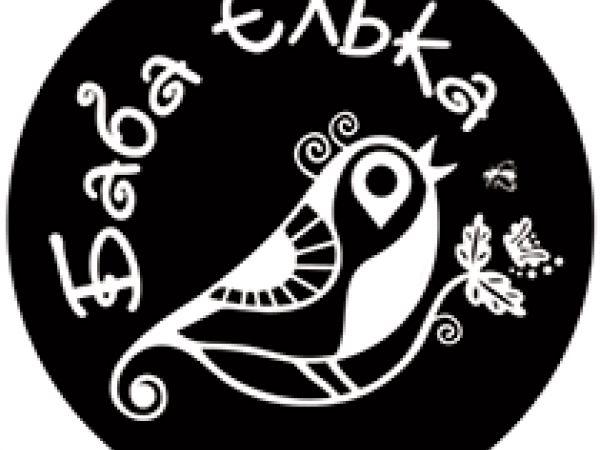 Кіровоградщина: Чому «Баба Єлька» розірвала угоду з Центром народної творчості?