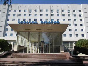 З нового року обласна лікарня зможе заробляти кошти та самостійно докупляти медичне обладнання – Лариса Андрєєва