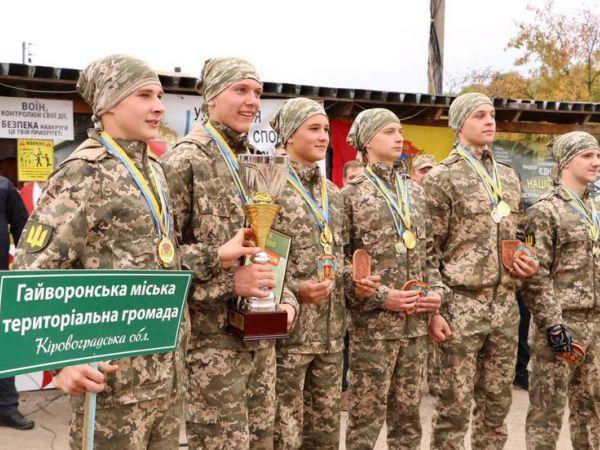 Хто переміг у змаганнях «Захисник Кіровоградщини»?