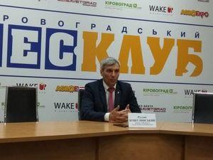 Руслан Кошулинський дав прес-конференцію у Кропивницькому