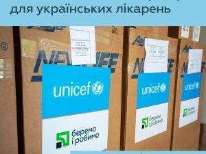 ПриватБанк разом з ЮНІСЕФ доправили до українських лікарень чергову партію кисневого обладнання