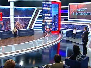В ток-шоу «Касается каждого» – о принудительном аборте воспитанницы интерната на Николаевщине