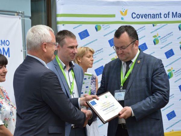 Представники ЄС урочисто відкрили Європейський тиждень сталої енергії 2018 у Чернівцях