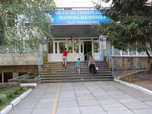 Бібліотека Чижевського надає доступ до електронного архіву періодики