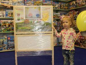 У Кропивницькому нагородили переможців конкурсу малюнків «Моя улюблена іграшка»