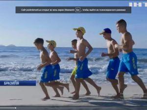 Історична подія: Кропивницькі спортсмени представляють Україну на чемпіонаті з джиу-джитсу у Бразилії