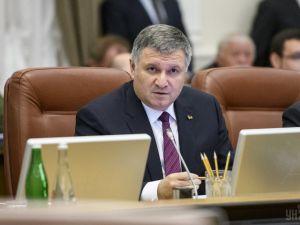 Арсен Аваков: Кордон повинен перебувати під контролем українських прикордонників