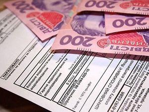 ПриватБанк пропонує кропивничанам застрахувати комунальні платежі