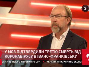 Через карантин в Україні зупинили роботу 700 тисяч підприємств