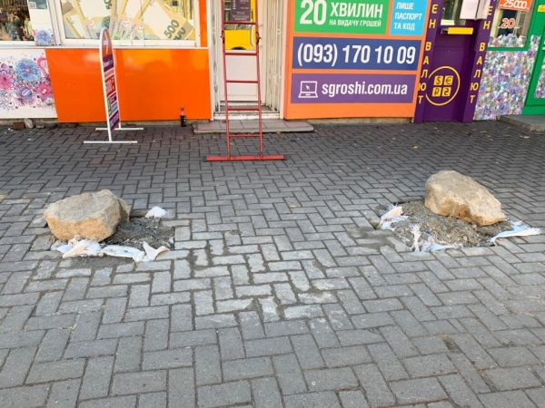 У Кропивницькому почали зводити нову зупинку біля Центрального ринку (ФОТО)
