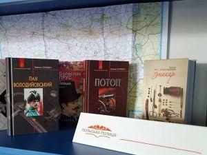 У Кропивницькому бібліотека Чижевського відкриває «Польську полицю»