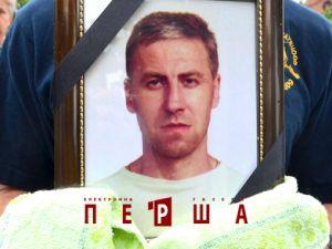 У Кропивницькому встановлять пам'ятну дошку на честь військового