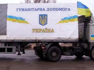 Україна надасть гуманітарну допомогу Ліванській Республіці