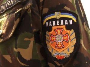 Військові капелани мають отримати статус Захисника України