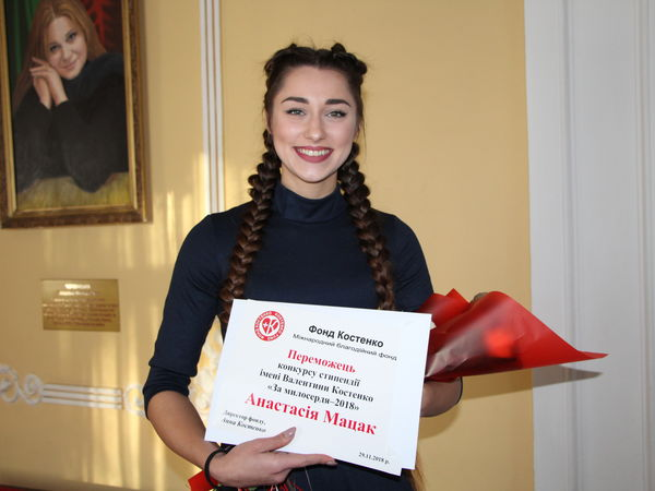 У Кропивницькому вручили першу премію «За милосердя»