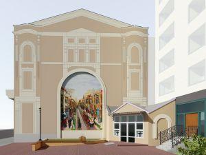 У центрі Кропивницького з'явиться новий мурал
