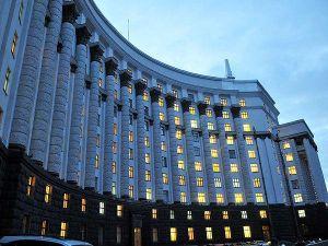 Уряд звільнив керівників Державної митної та податкової служб України