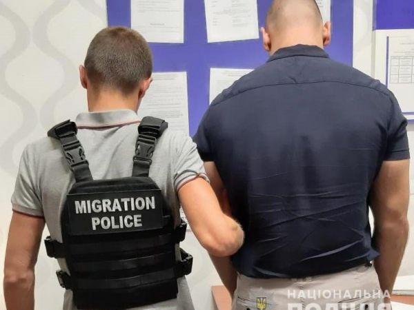 Чому міграційна поліція повертає студента-іноземця додому?