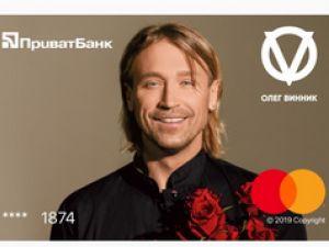 Олег Винник – перший співак у світі, чий образ з'явився в Google Pay та Apple Pay