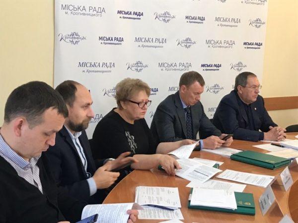 У Кропивницькому затвердили програму розвитку туризму впродовж наступних трьох років