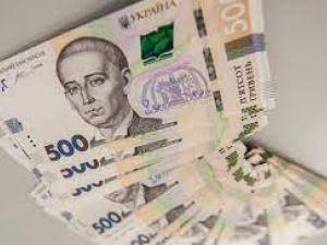 У Кропивницькому знову з'явилися фальшиві купюри номіналом 500 гривень
