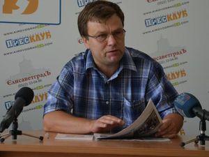 Кропивницький журналіст поділиться враженнями від Олімпійських ігор