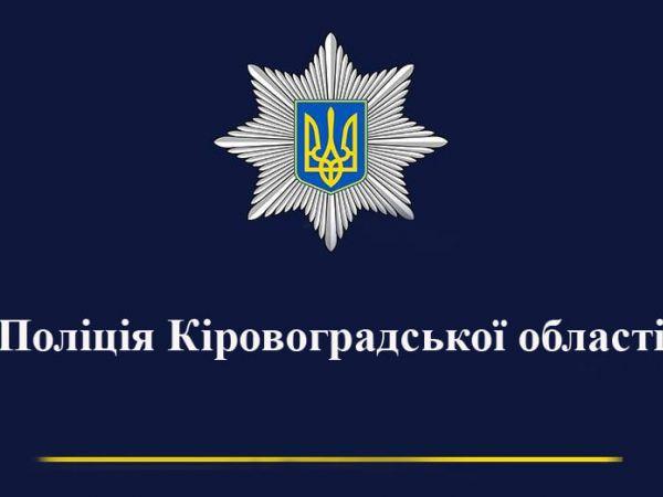 У Кропивницькому патрульні затримали водія, що втік з  місця аварії (ВІДЕО)