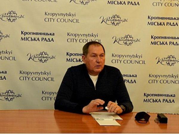 Андрій Райкович: програми розвитку Кропивницького мають бути ефективними і зрозумілими для громади