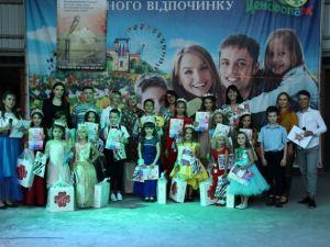 Вродливі та талановиті: У Кропивницькому обрали Міні-міс та Міні-містер Дендропарк 2020 (ФОТОРЕПОРТАЖ)