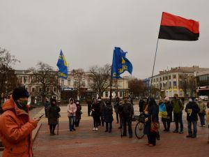 Кропивницький: Як відзначили активісти День Гідності та Свободи