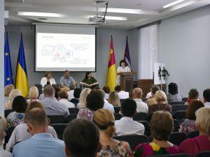 У Кропивницькому презентували туристичний портал