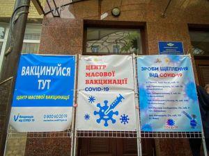 Кіровоградщина: Які проблеми виникають під час вакцинації у районах?