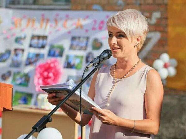 Кіровоградщина: Три покоління вчителів
